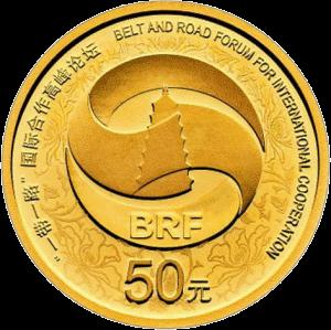 Китай 50 юаней Пояс и пути, 2017, золото, реверс
