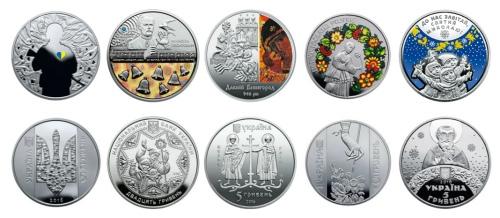 Лучшие монеты Украины в 2016 году