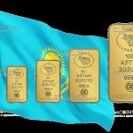 Мерные золотые слитки в Казахстане будут доступны продаже и покупке
