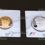 Монеты Айртон Сенна 2017 года выпуска