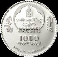 Монголия 1 000 тугриков Фидель Кастро, серебро, аверс