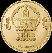 Монголия 1 000 тугриков Фидель Кастро, золото, аверс