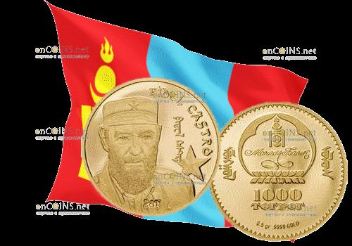 Монголия 1 000 тугриков Фидель Кастро, золото