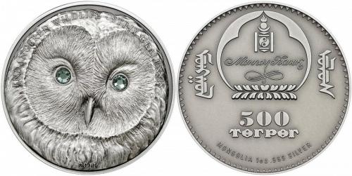 Монголия 500 тугриков Уральская сова, серебро