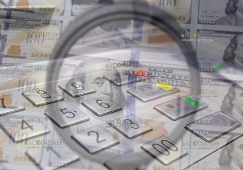 """Мошенники в Украине обманывают банкоматы, """"скармливая"""" им фальшивые долларовые банкноты"""