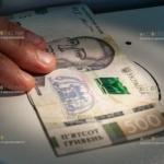 На 1 000 000 настоящих банкнот в Украине приходится три фальшивки