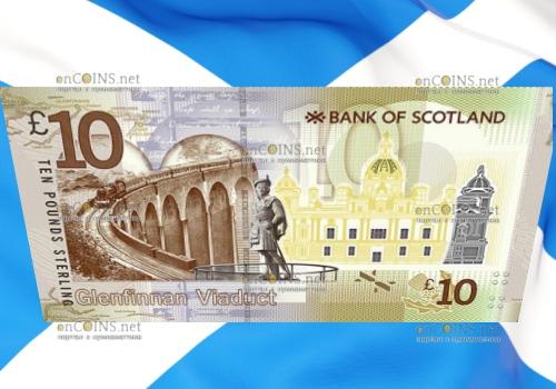 На новой банкноте 10 фунтов Шотландия появится виадук из фильмов о Гарри Поттере