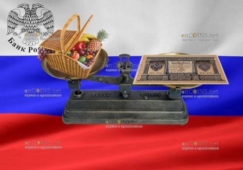 """Сколько """"весил"""" рубль 1898 года?"""