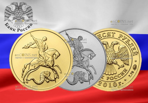Ценробанк РФ решил понизить цена на российские инвестиционные монеты