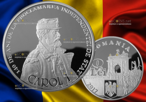 Румыния монета 10 лей 140 лет независимости Румынии, серебро