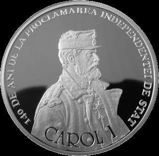 Румыния монета 10 лей 40 лет независимости Румынии, серебро, реверс