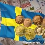 Старые банкноты и монеты в Швеции уже скоро станут бумагой и металлоломом