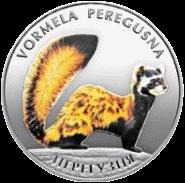 Украина монета 10 гривен Перегузня, реверс
