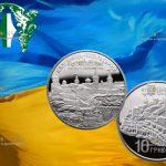 Украина монета 10 гривен Старый замок в Каменец-Подольском