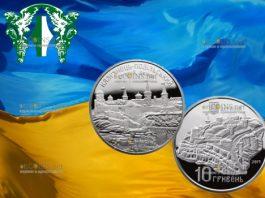 Украина монета 10 гривен Старый замок в Каменец-Подольский
