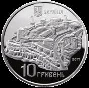 Украина монета 10 гривен Старый замок в Каменец-Подольский, аверс
