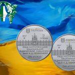 Украина монета 2 гривны 200 лет Южноукраинскому национальному педагогическому университету им. К. Д. Ушинского