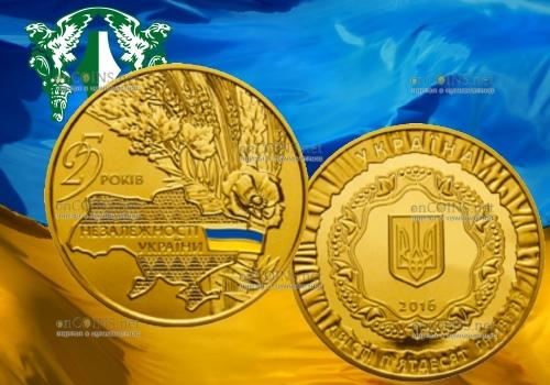НБУ неплохо заработал, реализовал редкие золотые монеты