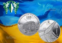 Украина монета 5 гривен 125 лет трамвайному движению в Киеве