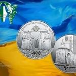 Украина монета 5 гривен 400 лет Луцком Крестовоздвиженском братству