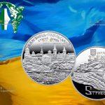 Украина монета 5 гривен Старый замок в Каменец-Подольском