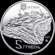 Украина монета 5 гривен Старый замок в Каменец-Подольский, аверс