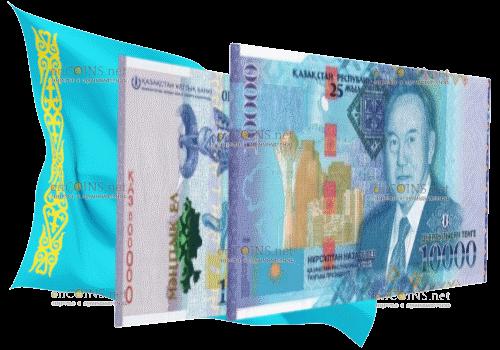 В Казахстане неплохо зарабатывают на банкноте 10000 тенге Нурсултан Назарбаев