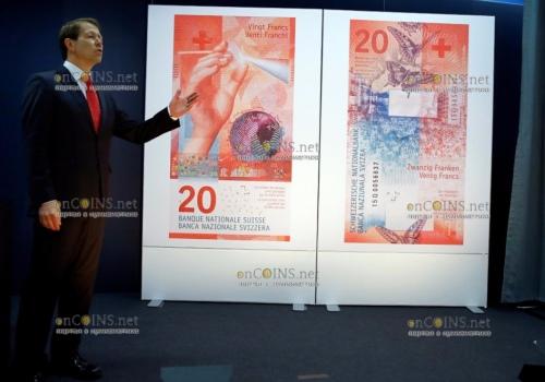 В Швейцарии представили новые банкноты 20 швейцарских франков и 50 швейцарских франков