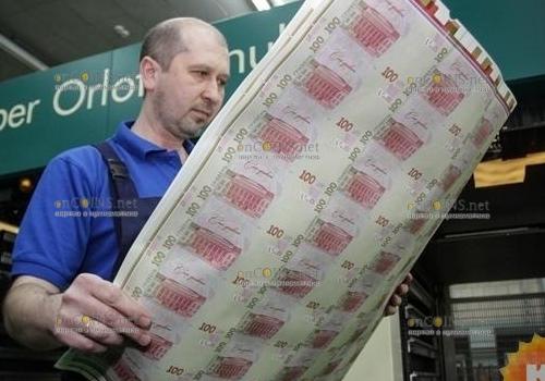 В Украине выведут из обращения монеты в 1, 2, 5 и 10 копеек?