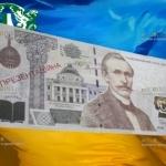 В Украине появится банкнота в 1000 гривен?