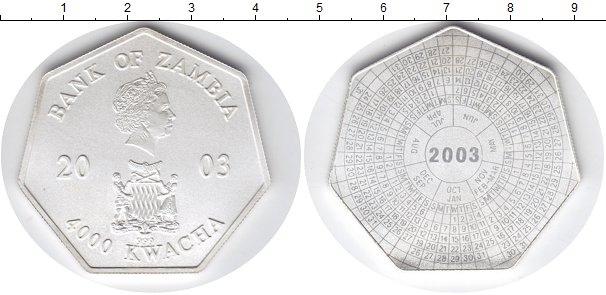 Замбия - 4 000 квач, монета календарь, 2003 год, серебро