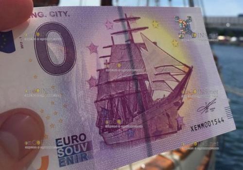 Теперь существует банкнота 0 евро