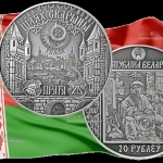 Беларусь монета Прага номиналом 20 рублей, серебро