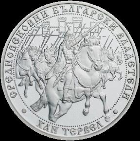 Болгария монета 10 лев хан Тервел, серебро, 2017, реверс