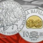 Болгария монета 10 лев хан Тервел, серебро, 2017