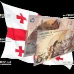 Грузия - банкнота 5 лари 2017 года