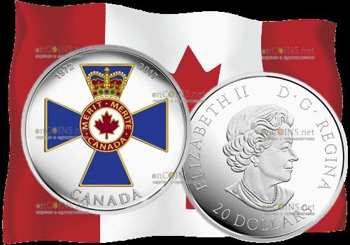 Канада 20 канадских долларов орден За военные заслуги, серебро