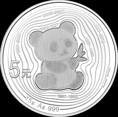 Китай монета 5 юаней Панда, серебро, 2017 год, реверс