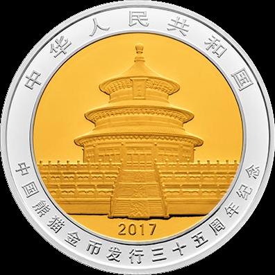 Китай монета 500 юаней Панда, золото и серебро, 2017 год, аверс