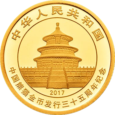 Китай монета 80 юаней Панда, золото, 2017 год, аверс
