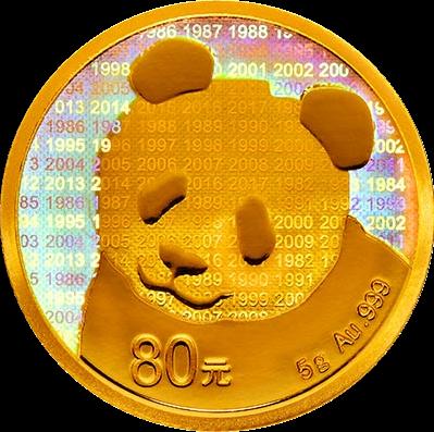 Китай монета 80 юаней Панда, золото, 2017 год, реверс