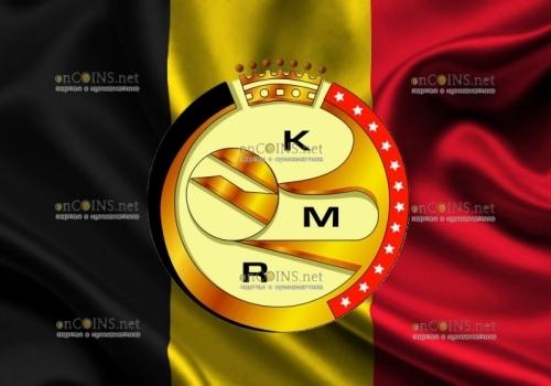 Королевский монетный двор Бельгии закрывается