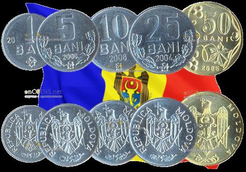 Монеты 1 молдавский лей и 2 молдавских лея появятся в Молдове?