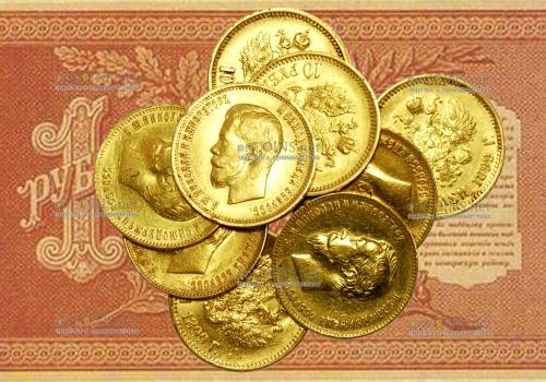 Монеты времен Николая II: самые дорогостоящие разновидности