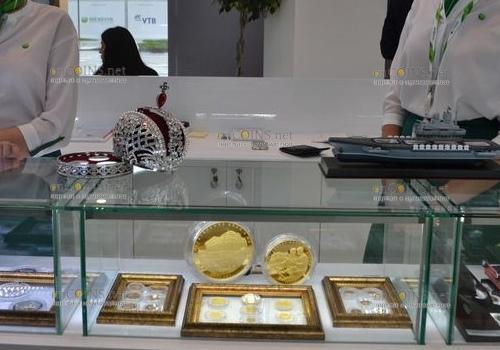 Самую дорогую монету РФ - так и не продали