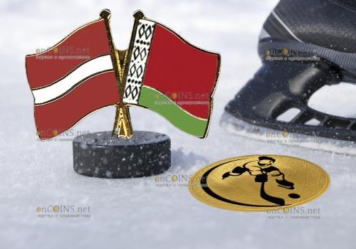 Памятные монеты к Чемпионату мира по хоккею 2021 года