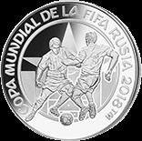 Парагвай монета 1 гуарани Чемпионат Мира по футболу в России 2018, серебро, реверс