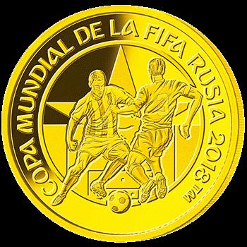 Парагвай монета 1500 гуарани Чемпионат Мира по футболу в России 2018, золото, реверс