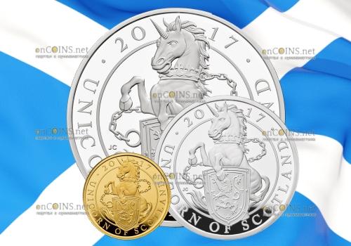 Шотландия монеты Шотландский единорог
