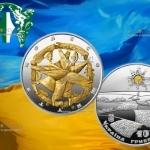 Украина монета 10 гривен Колесо жизни